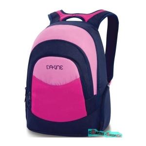 bad1db298f Školní batohy - školní batoh